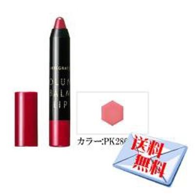 ★送料無料★資生堂 インテグレート ボリュームバームリップN PK286(2.5g)
