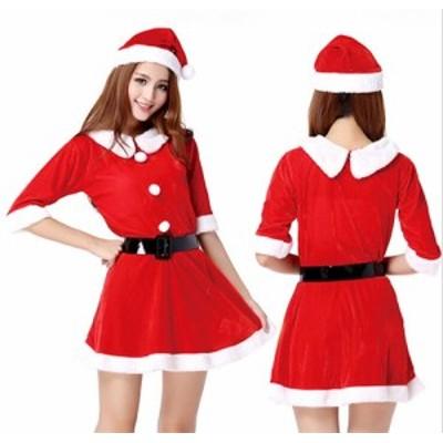 即日発送 サンタ コスプレ クリスマス 衣装 レディース コスチューム 仮装 ワンピ 赤 サンタコス サンタクロース  パーティ 大人セクシー