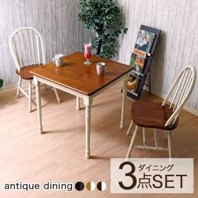 ダイニングテーブルセット ダイニングセット ダイニング3点セット 2人用 おしゃれ 北欧 アンティーク フレンチカントリー シャビーシック 家具