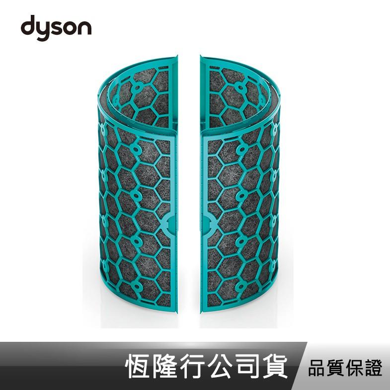 dyson 戴森 TP04/HP04/DP04 系列 活性碳濾網-單入 原廠公司貨