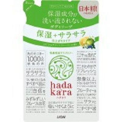 ハダカラ ボディソープ 保湿+サラサラ仕上がりタイプ グリーンフルーティの香り 詰替(340mL)
