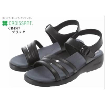 [クロワッサン] CR4597 CROISSANT 本革 バックバンドコンフォートサンダル 日本製 柔らかくくせになる履き心地で足裏が気持ち良い肌触り