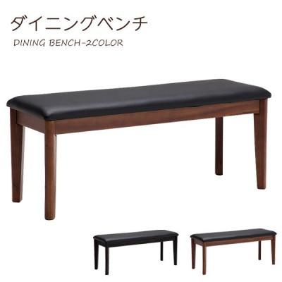 ダイニングベンチ ベンチ ダイニングチェア 椅子 イス 食卓チェア カフェチェア リビングチェア おしゃれ 木製 北欧 無垢