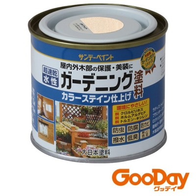 サンデーペイント 水性ガーデニング塗料カラーステイン 1/5L ホワイト 265169