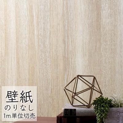 壁紙 のりなし ビニールクロス シンコール BEST 木目調 BB1575