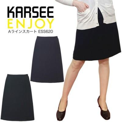 カーシーカシマ ENJOY Aラインスカート ESS620 速乾 事務服 レディース 女性用 制服 オフィス ユニフォーム
