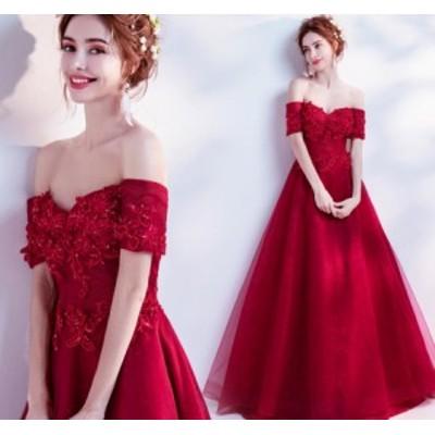 結婚式ワンピース お嫁さん 豪華な ウェディングドレス 花柄 花嫁 ドレス オフショルダー ビスチェタイプ 姫系ドレス
