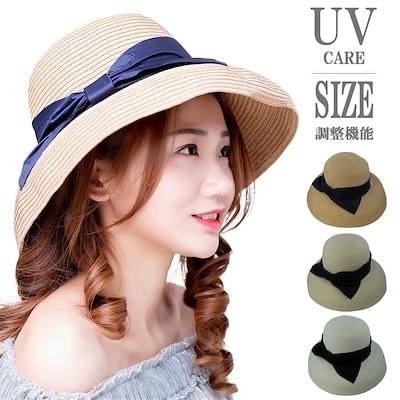 サイズ調整可 麦わら帽子 レディース 春 夏 秋 折りたたみ UVケア リボン かわいい ハット 紫外線 防止 ストローハット むぎわら帽子 つば広 即納