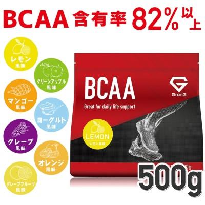 GronG(グロング) BCAA 500g 100食分 全7風味 アミノ酸 コスパ最高のグロングサプリメント