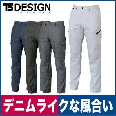 TS DESIGN  作業服 カーゴパンツ 綿65% ポリ35% 5314 高耐久ストレッチ