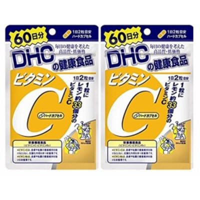 [2個セット] DHC ビタミンC(ハードカプセル) 60日分 120粒 [送料無料]