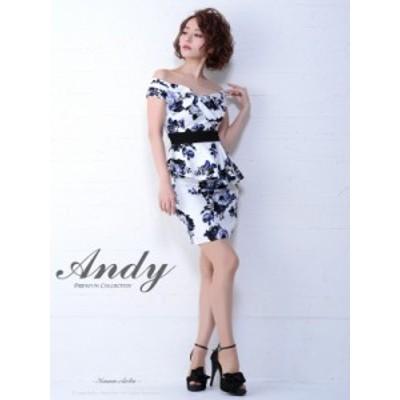 Andy ドレス AN-OK2258 ワンピース ミニドレス andyドレス アンディドレス クラブ キャバ ドレス パーティードレス