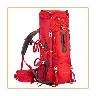 Ubon 60L 内部フレームバックパック ハイキング 旅行用バックパック レインカバー付き XLサイズ キャンプ 登山【