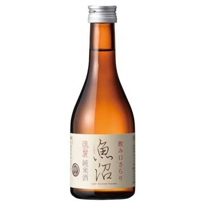 白瀧 純米 淡麗 魚沼 300ml x 12本 (ケース販売) (白瀧酒造/新潟県/OKN)