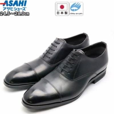 アサヒシューズ asahishoes 靴 シューズ ビジネスシューズ 通勤快足 通勤 ビジネス 防水耐久性 雨の日 メンズ 男性  ブラック asahi-tk51