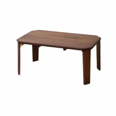 折りたたみテーブル リビングテーブル 75