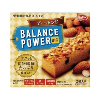 バランスパワービッグ アーモンドカカオ 2袋×8個セット /バランスパワービッグ
