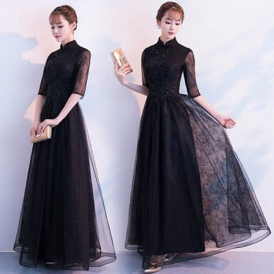 五分袖 肌見せ 透け ドレス 黒 レディースファション 宴会 演奏会 黒ロングドレス 正式 フォーマル ナイトドレス パーティー チュール フレアドレス 美形ライン