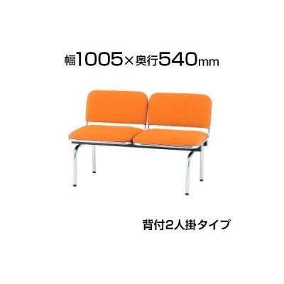 ロビーチェア/2人用・背付・レザー張り/TO-FUL-2L