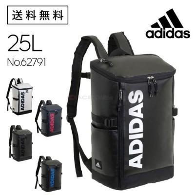 リュックサック アディダス adidas バックパック 62791 スクエアタイプ ボックス型 男女兼用 25リットル
