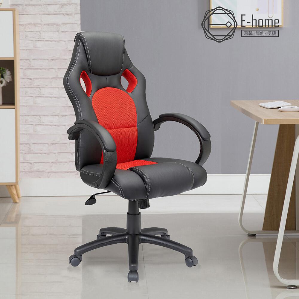 e-home falcon獵鷹賽車型電競椅-兩色可選