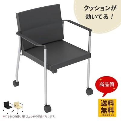 オフィスチェア 会議椅子 肘付き オフィス 会議チェア 会議室 キャスター ブラック 2台セット テレワーク リモート 在宅勤務 在宅ワーク
