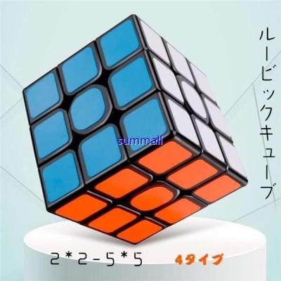 スピードキューブ ルービックキューブ パズルゲーム 競技用 立体 競技 ゲーム パズル 脳トレ 育脳 知能 ゲーム  2*2-5*5 4タイプ