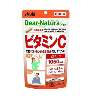 アサヒグループ食品 DearーNatura Style ビタミンC 60日