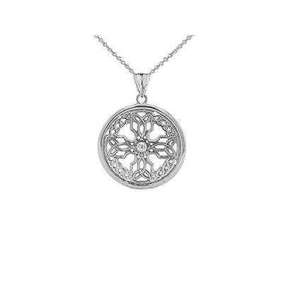 "Fine Sterling Silver Celtic Knot Cross Shield Pendant Necklace (Large), 18"""