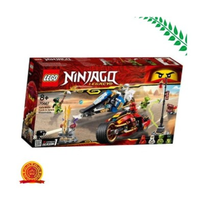 【レゴ(LEGO) ニンジャゴー カイ&ゼンのバイクレース 70667 ブロック [代引選択不可]】