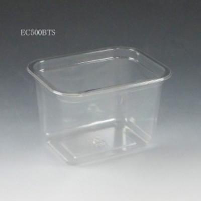 【直送/代引不可】味噌容器 EC 500BTS(A)  本体 透明カップ 1000枚