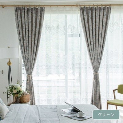 おしゃれ カーテン オーダー 遮光可 裏地付き 飾り 出窓 断熱 お得サイズ 丸柄 安い 北欧 モダン