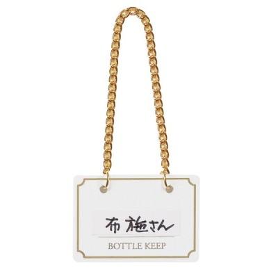 ボトルキーパー BM−1 黒 10枚入             シンビ