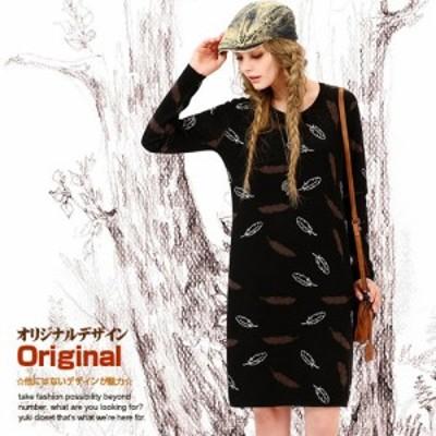 オリジナルデザイン 羽柄 ブラック 黒 防寒 暖かい クルーネック 長袖 プルオーバー ウール混 ひざ上丈 ニットミニワンピース