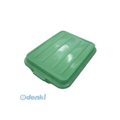 [8774670] トラエックス カラーフードストレージボックス用カバー 1500 グリーン(C19) 0084058324097