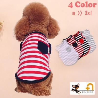 ペット ペットグッズ ドッグウェア 犬用服 小型犬 タンクトップ ノースリーブ 薄手 ボーダー柄 カラフル ポケット付き カジュアル かわいい 通気性