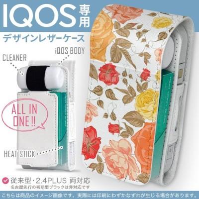 iQOS アイコス 専用 レザーケース 従来型 / 新型 2.4PLUS 両対応 「宅配便専用」 タバコ  カバー デザイン 花 フラワー オレンジ 模様 008176