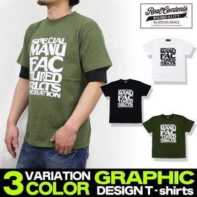 Tシャツ メンズ ブランド 大きいサイズ プリント 半袖 かっこいい おしゃれ ストリート アメカジ カジュアル 黒 白 茶 ダンス XL XXL ロゴ /3045/ rcst1232