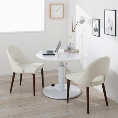 高さ自由自在!カフェスタイルダイニング 丸形昇降テーブル単品・径90cm ホワイト 508035