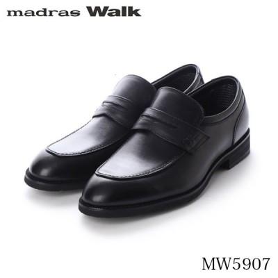 マドラスウォーク madras Walk メンズ ゴアテックス 幅広ラウンドトウの甲ゴムローファー ビジネスシューズ MW5907 MADMW5907 国内正規品