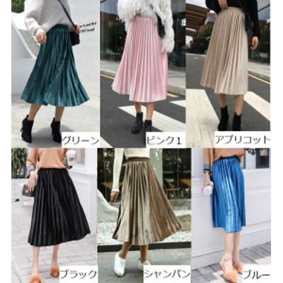 プリーツスカート プリーツスカート ロング カラープリーツスカート 大きいサイズ フレアスカート フレア 秋 1764
