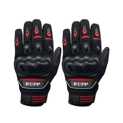 Homyl 1ペア ブラック フルフィンガー グローブ レーシングバイク モトクロス サイクリング ダートバイク用 全3サイズ - XXL
