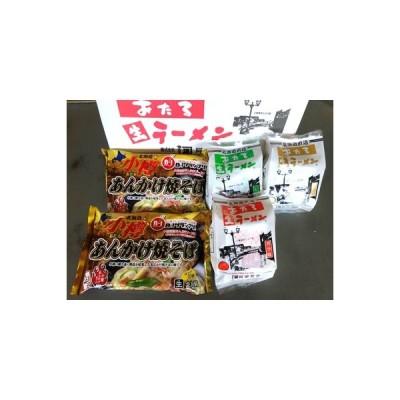 小樽市 ふるさと納税 小樽あんかけ焼そば・おたる生ラーメンセット(計10食入り)