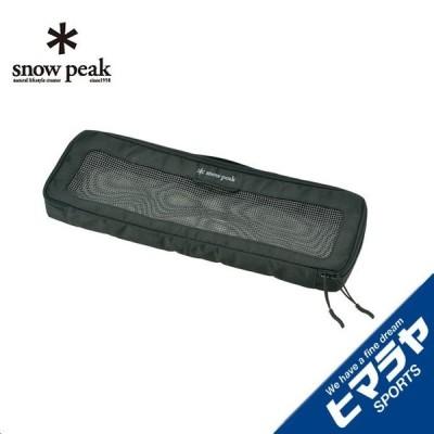 スノーピーク snow peak 調理器具 キッチンメッシュケースL BG-030R od