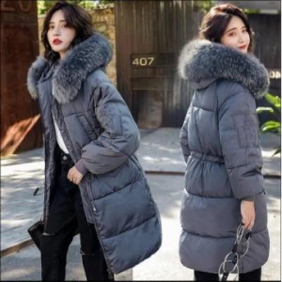 5色 レディース ロング丈 中綿 ダウンコート 上着 ダウンジャケット ファーフード付き 防寒 防風 OL 通勤 暖かい カジュアル 上質コ