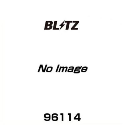 BLITZ ブリッツ 96114 ストラットタワーバー CX-5 フロント用