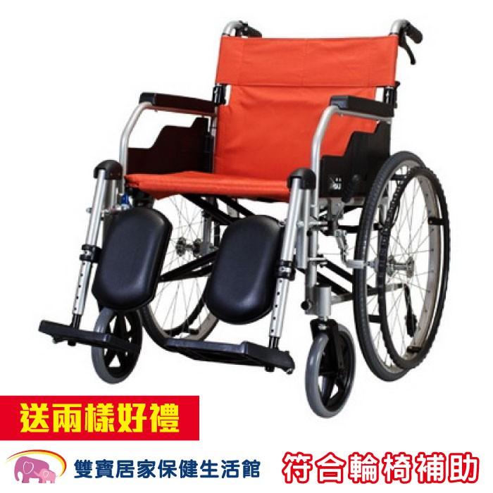 康揚 鋁合金輪椅 KM-1510 贈兩樣好禮 抬腳型輪椅 撥腳型輪椅 鋁合金手動輪椅 骨科輪椅 抬腳輪椅