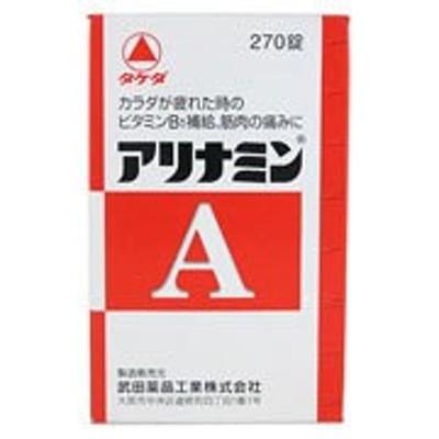 【送料無料!!】 【第3類医薬品】アリナミンA 270錠 疲れたカラダ だるい 重い 疲れ ダル重 ダルおも ビタミンB1 コエンザイムA タケダ