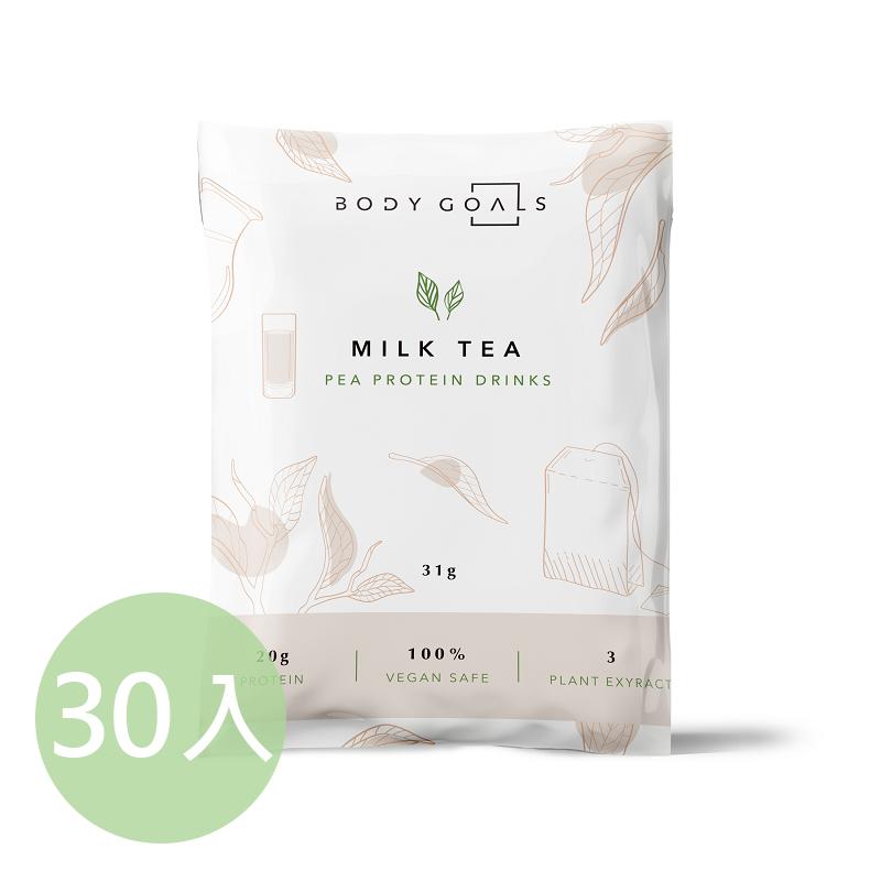 [Body Goals] 豌豆蛋白飲-馥郁奶茶口味 (全素) (30包/盒)