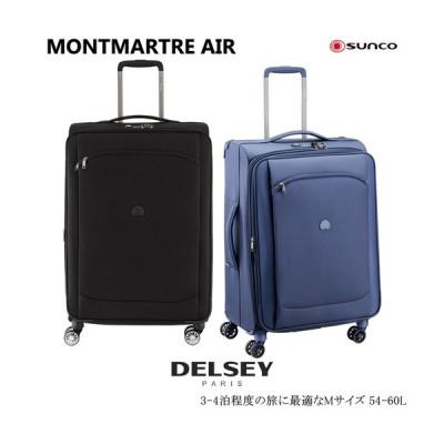 スーツケース サンコー SUNCO 54L 拡張時 60L キャリーケース 3-4泊用 4輪 TSAロック デルセー モンマルトルエア DMAS-59